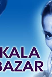 Kala Bazar Poster