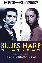 Blues Harp Poster