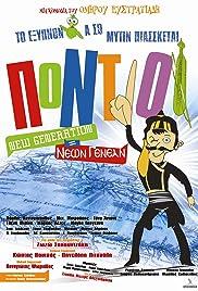 Pontioi New Generation = Neon genean Poster