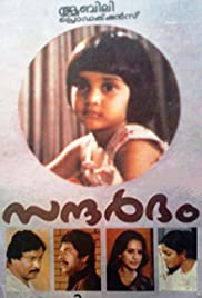 Sandharbham Poster