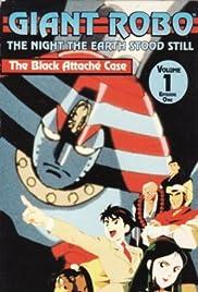 Jaianto Robo: The Animation - Chikyuu ga Seishi Suru Hi Poster