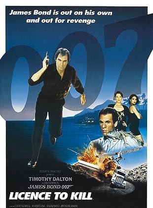 007 รหัสสังหาร - James Bond 007 Licence to Kill