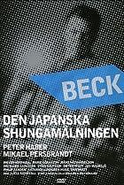 Image of Beck: Den japanska shungamålningen