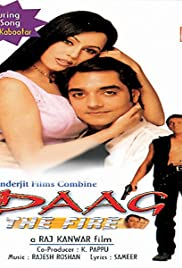 Daag: The Fire (1999) Poster - Movie Forum, Cast, Reviews
