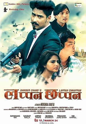 Lappan Chhappan Poster