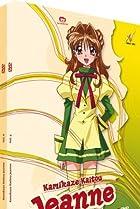 Image of Kamikaze Kaitô Jeanne