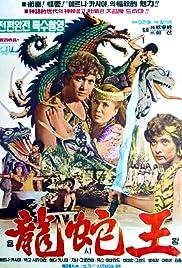 Yongsawang Poster