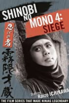 Image of Shinobi No Mono 4: Siege