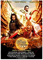 The Monkey King(2016)