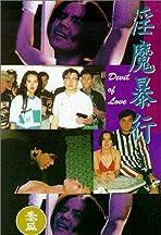 Yin mo bao hang