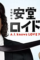 Image of Andô Lloyd: A.I. Knows Love?