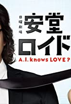 Andô Lloyd: A.I. Knows Love?