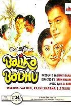 Image of Balika Badhu