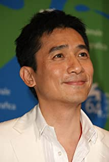 Tony Chiu Wai Leung Picture