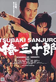 Tsubaki Sanjûrô (2007) Poster - Movie Forum, Cast, Reviews