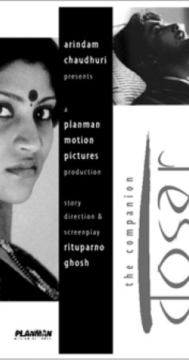 dosar bengali full movie 720p instmank