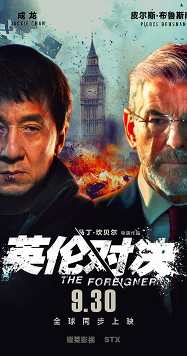 The Foreigner (2019)