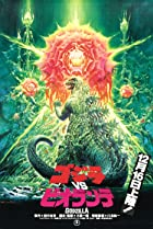 Image of Godzilla vs. Biollante