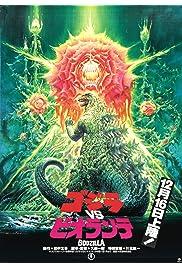 Watch Movie Godzilla vs. Biollante (1989)