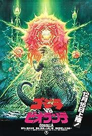 Godzilla vs. Biollante(1989) Poster - Movie Forum, Cast, Reviews