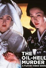 Onna goroshi abura no jigoku Poster