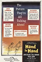 Primary image for Hand in Hand