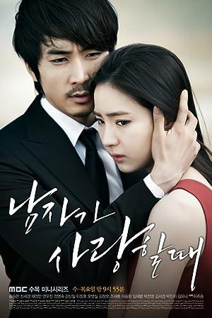 When A Man's in Love (2013)
