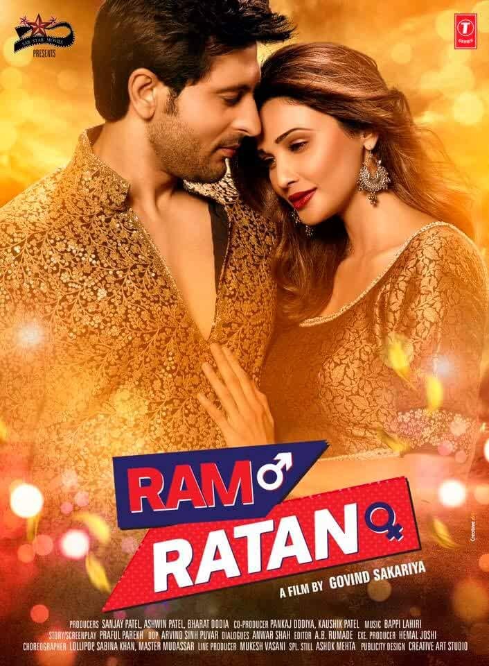 Ram Ratan 2017 Hindi 480p DVDRip 300MB