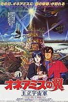 Wings of Honneamise (1987) Poster