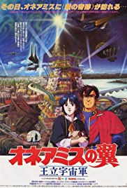 Wings of Honneamise (1987) Poster - Movie Forum, Cast, Reviews