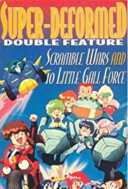 Super Deformed Double Feature Poster