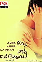 Image of Amma Nanna O Tamila Ammayi