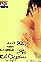 Amma Nanna O Tamila Ammayi (2003) Poster