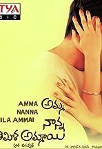 Amma Nanna O Tamila Ammayi