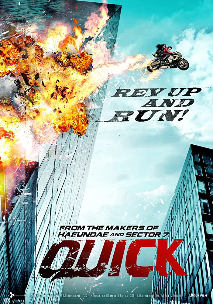 Quick (2011) Tagalog Dubbed