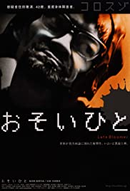 Osoi hito (2004) Poster - Movie Forum, Cast, Reviews
