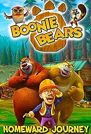 Boonie Bears: Homeward Journey (Hindi)