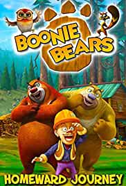 Boonie Bears Homeward Journey 2013 BluRay 480p 250MB ( Hindi – English ) MKV