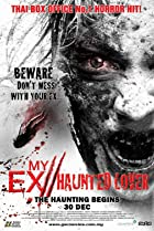 Image of My Ex 2: Haunted Lover