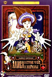 Alisa v strane chudes Poster
