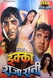 Ekka Raja Rani Poster