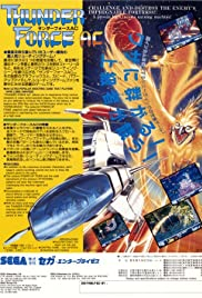 Thunder Force AC Poster
