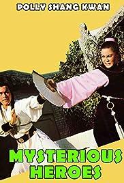 Wu Tang Swordsman Poster