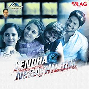 Yendha Nerathilum (2017) HD Movie Poster