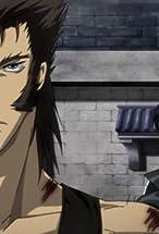 Primary image for Shingen