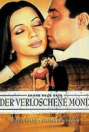 Chand Bujh Gaya Poster