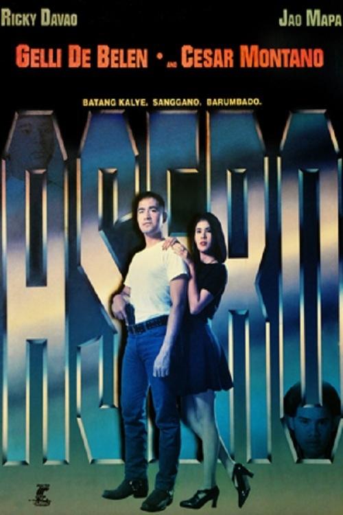 Asero (1995)