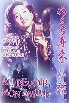 Image of Au revoir mon amour