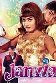 Janwar(1965) Poster - Movie Forum, Cast, Reviews