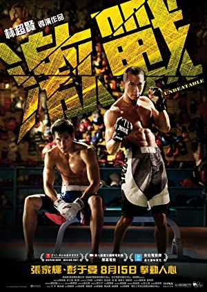 Unbeatable (2013) Download on Vidmate